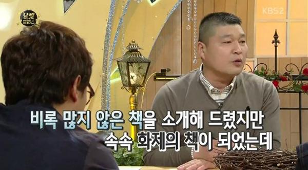 สมาชิกรายการ 'Moonlight Prince' กล่าวอำลาและแชร์ความรู้สึกของพวกเขาในรายการ