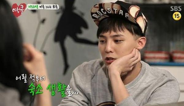 G-Dragon เปิดใจถึงข่าวอื้อฉาวเรื่องกัญชาของเขาในอดีต