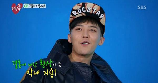 G-Dragon เผยว่าเขาอยากจะแต่งงานไวๆ