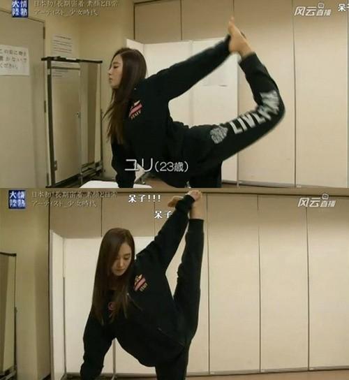 ยูริ Girls Generation โชว์ความยืดหยุ่นของร่างกายจนทำให้ผู้ชมตะลึง