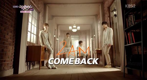 2am-Music Bank