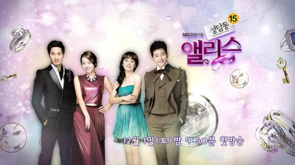 คดีของปาร์คซีฮูส่งผลให้ต่างประเทศยกเลิกซื้อสิทธิออกอากาศละครเรื่อง 'Cheongdamdong Alice'