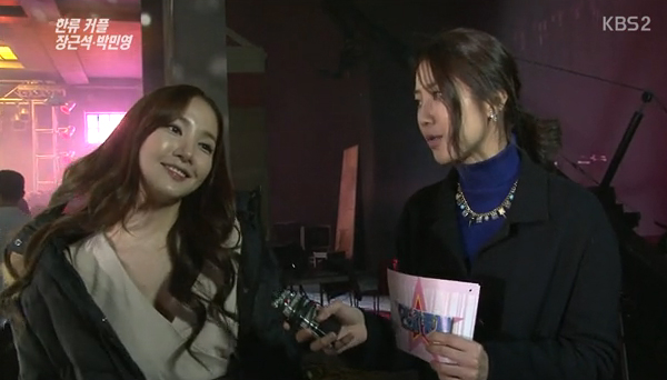 Celebrity News-Park Min Young