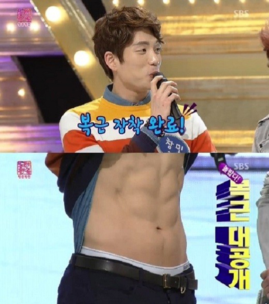Changmin-2am-abs