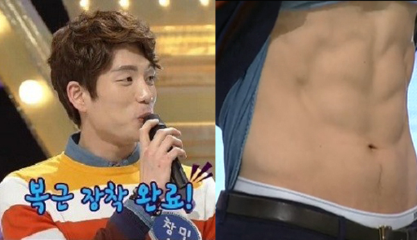 Changmin-abs-1