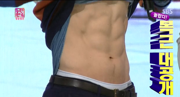 Changmin-abs