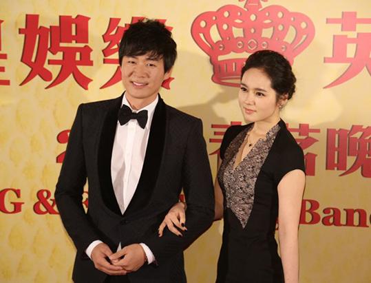 Han Ga In - Yeon Jung Hoon