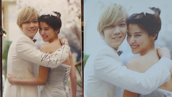 Hongki-Fujimina-wedding