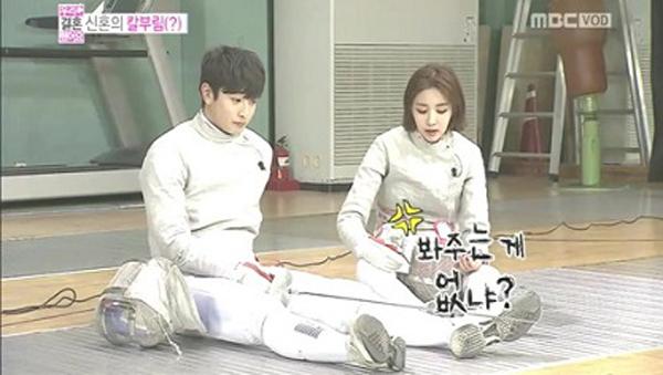 Jinwoon-Go Joon Hee