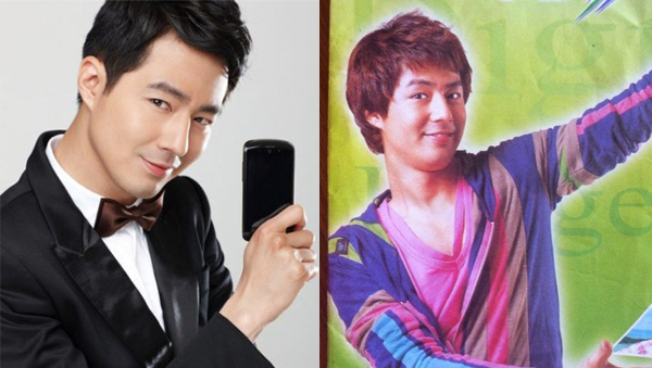 Jo In Sung-Before-After
