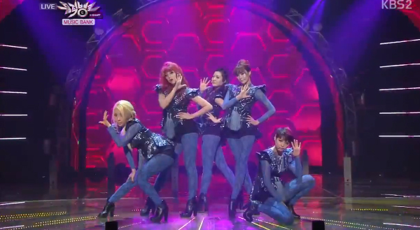 Rania-Music Bank