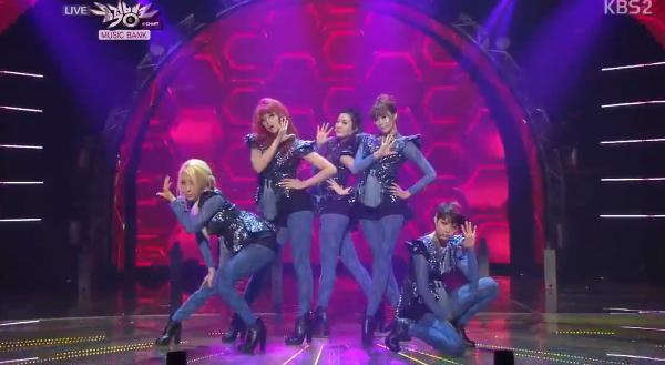 Rania-Music Bank
