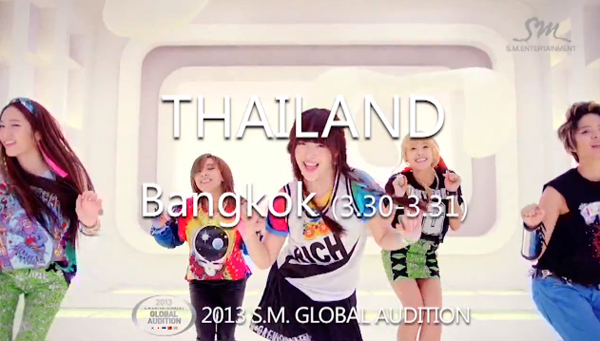SM Global Audition