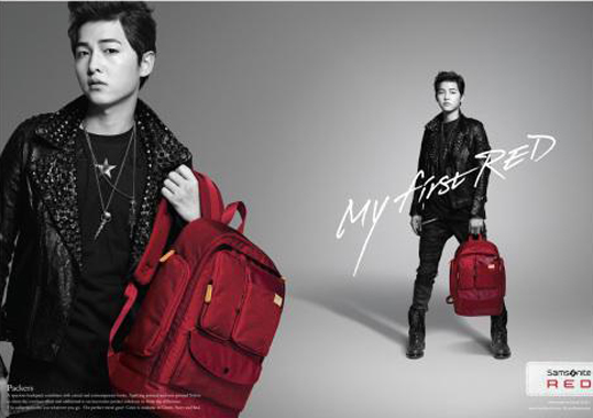 Song joong Ki-cf-backpack