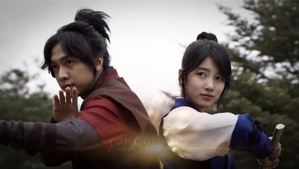 Book of the House of Gu' ปล่อย Trailer เนื้อเรื่องของซูจีและอีซึงกิ