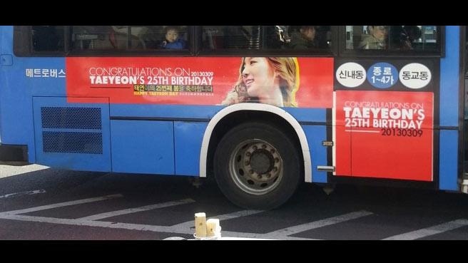 bus-taeyeon