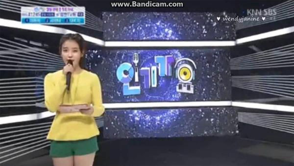 [Live]130324 ผู้ชนะในรายการ Inkigayo ได้แก่...Lee Hi + การแสดงในวันนี้