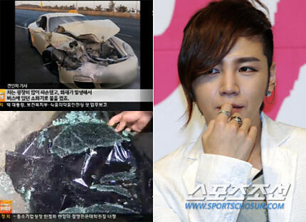 จางกึนซอกเกิดอุบัติเหตุขณะเดินทางมาสนามบินเพื่อทำการแสดงในประเทศไทย