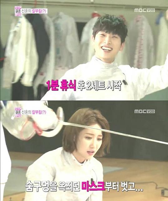 jinwoon-gojunhee-wegotmarried-fencing
