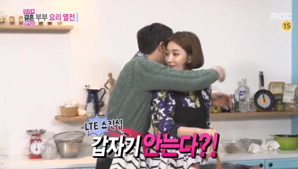 จินอุนกอดโกจุนฮีเป็นครั้งแรกในรายการ 'We Got Married'