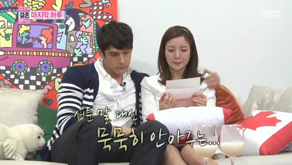 สุดซึ้ง!!จูเลี่ยนคังและยุนเซอาอำลากันด้วยน้ำตาในรายการ 'We Got Married'