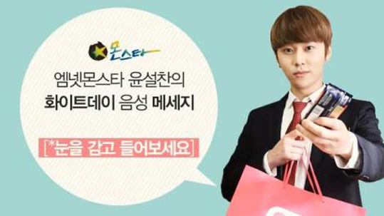 junhyung-b2st-white day-3