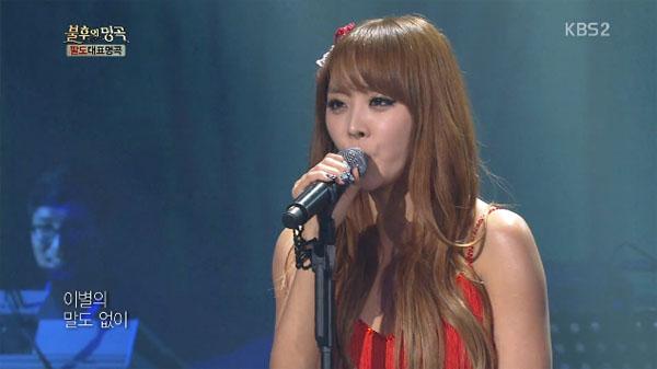 นาร์ชาตัดสินใจออกจากรายการ 'Immortal Song 2′