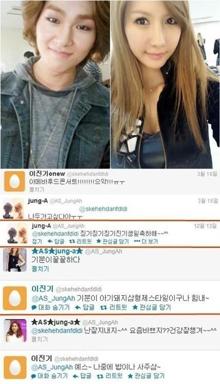 ชาวเน็ตขุดเรื่องการสนทนาในทวิตเตอร์ของอนยูและจองอาขึ้นมาจนกลายเป็นประเด็นร้อน