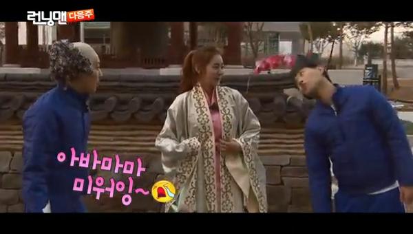 'Running Man' ปล่อยตัวอย่างตอนต่อไปของยูอี After School และโนซายอน