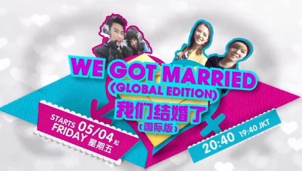 เผยตัวอย่าง 'We Got Married' Global Edition สำหรับของแทคยอน และฮงกี