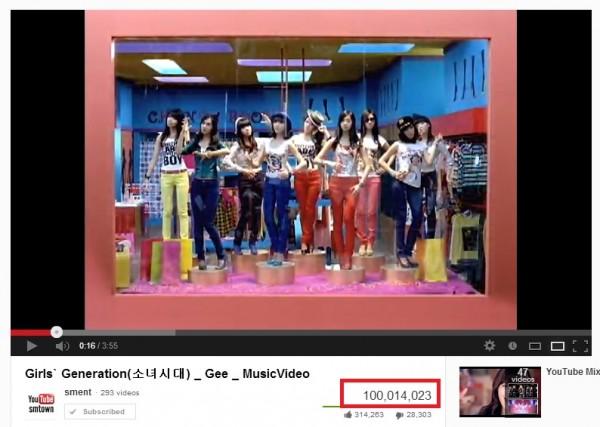 "MV เพลง ""Gee"" ของ Girls Generation ยอดวิวทะลุ 100 ล้านแล้วในยูทูป"