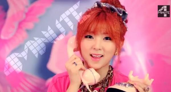 "4Minute ปล่อย MV ทีเซอร์คัมแบ็คของโซฮยอนสำหรับ ""What's Your Name?"""