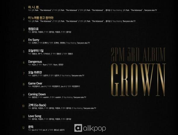JYP Entertainment เผยรายชื่อเพลงในอัลบั้มใหม่ของ 2PM 'Grown'