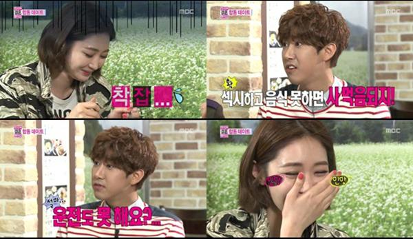 กวางฮีทำให้โกจุนฮีต้องอับอายอย่างไม่ได้ตั้งใจในรายการ 'We Got Married'