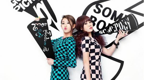 "[Live]15& คัมแบ็คในเพลง ""Somebody"" ในรายการ M!Countdown 130411"