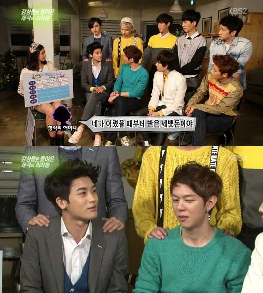 20130406_zeahyungsik_entertainmentrelay