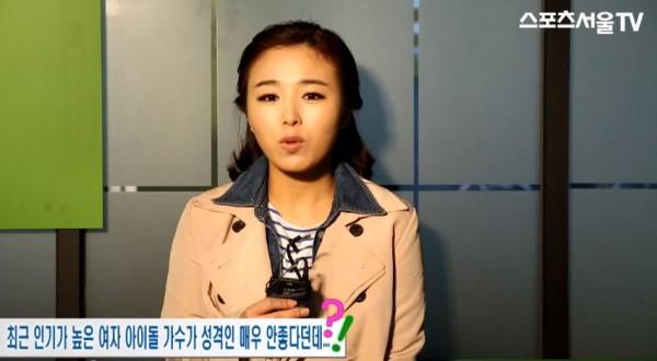งานเข้า!!ชื่อซูจี missA ถูกใบ้อักษรเป็นอักษรย่อจากสื่อว่าตัวจริงหยาบคายไม่มีสัมมาคารวะ!!