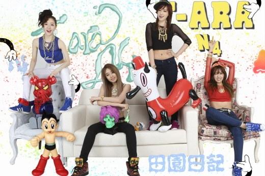 T-ara N4 เผยภาพทีเซอร์เพิ่มเติมก่อนจะเดบิวต์ในวันที่ 29 เมษายน