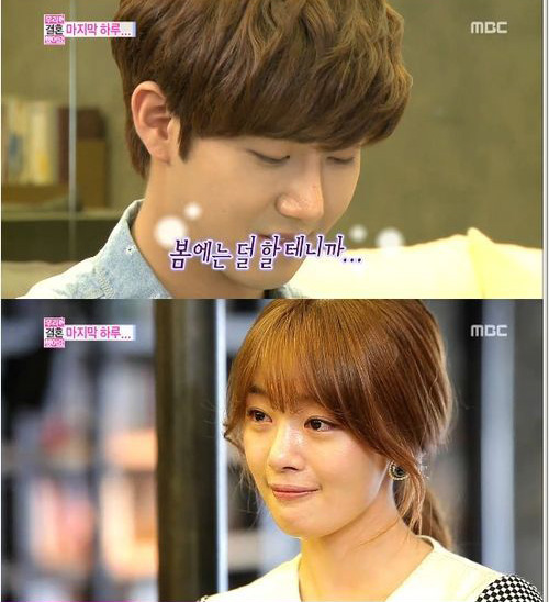 20130420_sunhwakwanghee_wegotmarried_last
