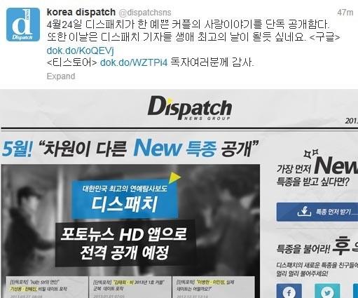 20130423_dispatch1