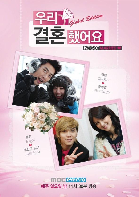 'We Got Married: Global Edition' กลายเป็นรายการวาไรตี้ที่มีคนดูมากที่สุดในเว็บไซต์ยอดนิยมของจีน