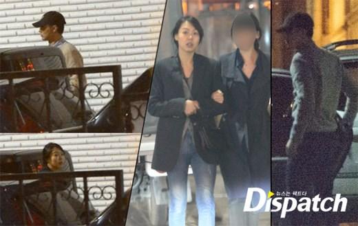 เผยแล้วคู่รักคนดังคู่ใหม่คือโจอินซองกับคิมมินฮี