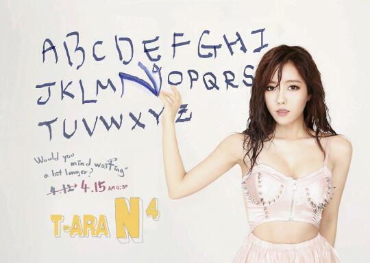 ว้าว!!ซับยูนิต T-ara ปล่อยภาพทีเซอร์ของฮโยมินออกมาแล้ว!!
