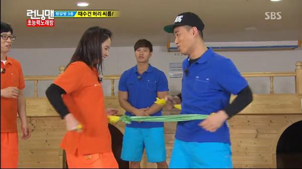 Gary-Jihyo-Monday Couple