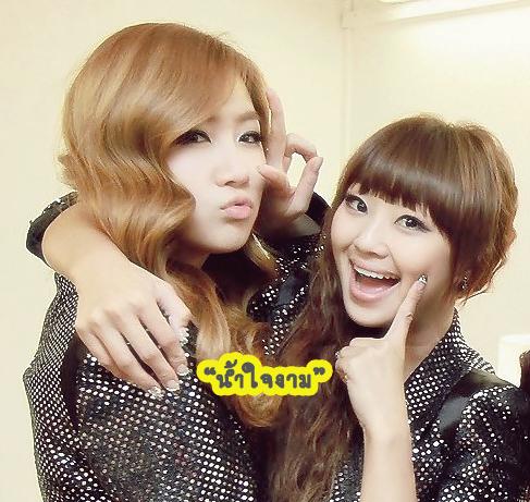 Hyorin - Soyu-Kind Hearts