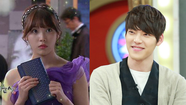 IU-Kim Woo Bin