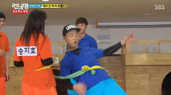 Jihyo Win Gary-3