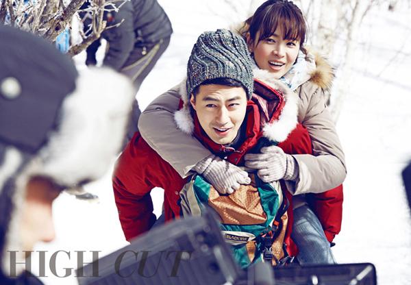Jo In Sung- Song Hye Kyo-1