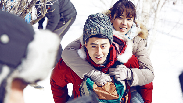 Jo In Sung- Song Hye Kyo-2