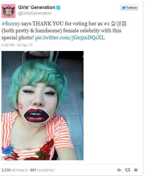 Sunny says thank